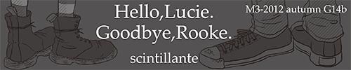banner_lucierooke500.jpg