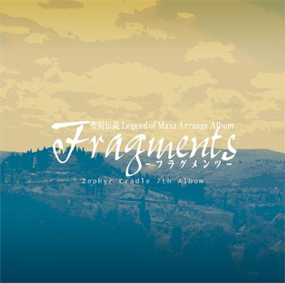 fragments_jk_s.png