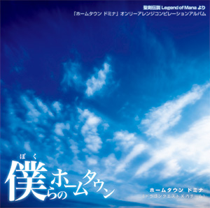 cover_mini.jpg
